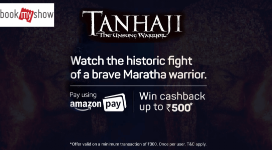book-my-show-watch-the-historic-fight