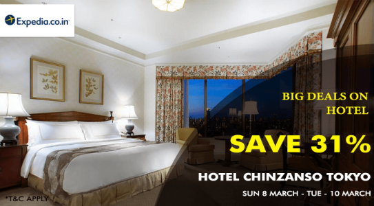expediacoin-big-deals-on-hotel