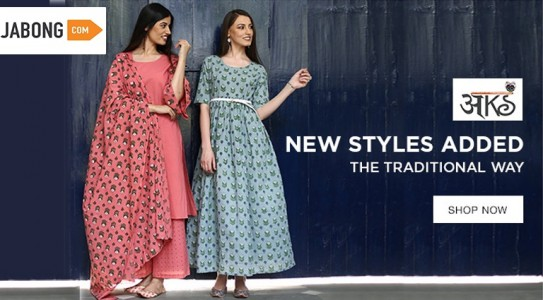 jabong-new-style-added