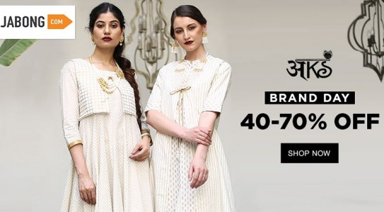 jabong-top-brand-day