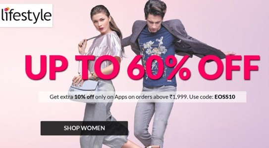 lifestyle-best-fashion-sale