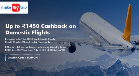 makemytrip-hotels-best-cashback-on-domestic-flight