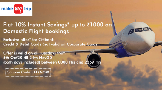 makemytrip-hotels-flat-discount-on-domestic-flight-booking