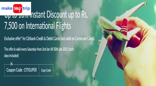 makemytrip-hotels-instant-discount-internation-flight
