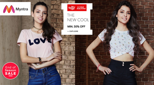 myntra-the-new-cool