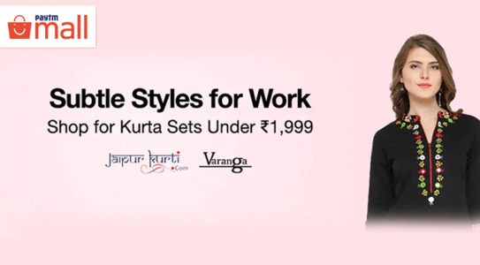 paytm-mall-subtle-style-for-work