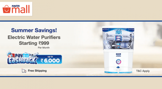 paytm-mall-summer-savings