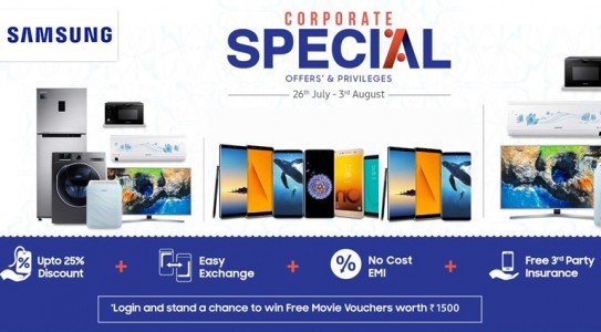 samsung-corporate-special-offers