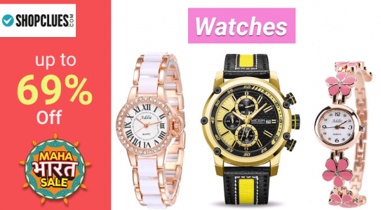 shopcluescom-watches-collection