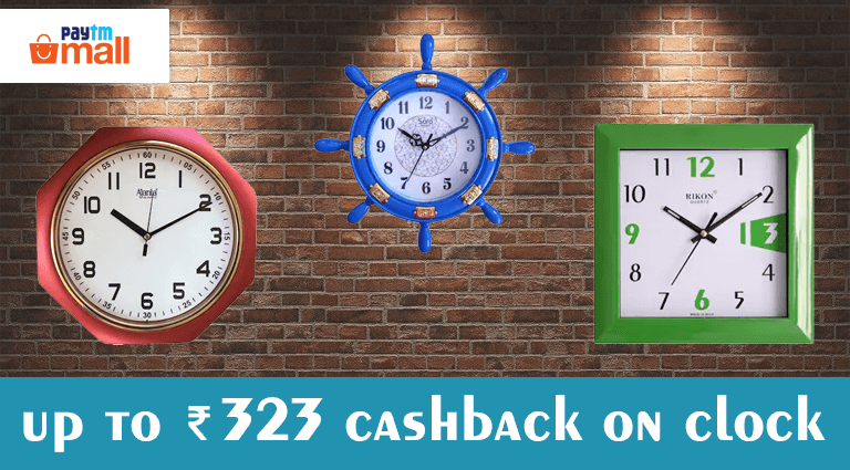 Paytm Mall Best Clock Collection