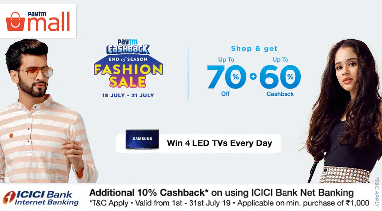 paytm mall end of season fashion sale
