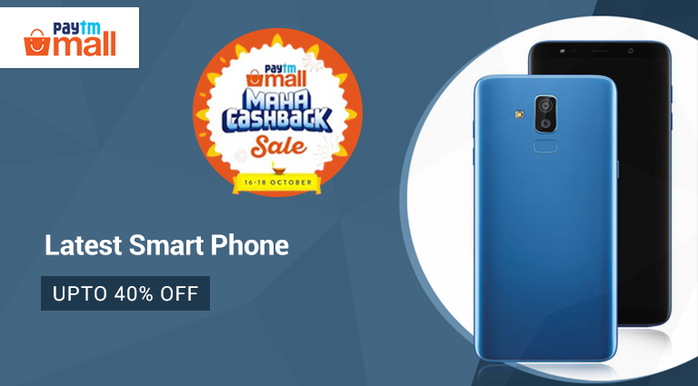 paytm mall smart phone
