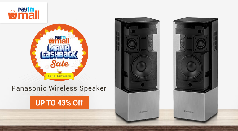 paytm mall speaker deals