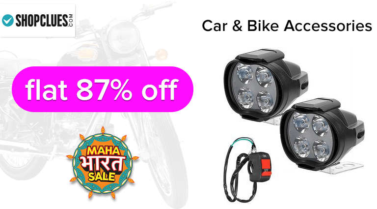 shopcluescom car and bike accessories