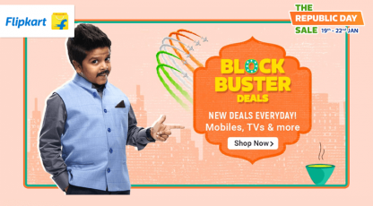 flipkart blockbuster deals