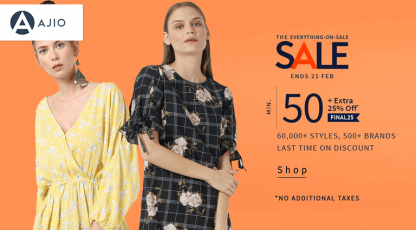 ajiocom best fashion sale