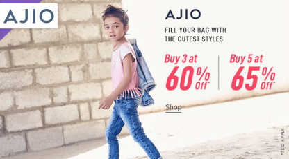 ajiocom fill your bag with the cutest style