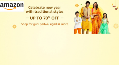 amazon celebrate new year with traditional style