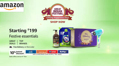 amazon festive essentials products