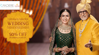 candere wedding collection by kalyan jewelers