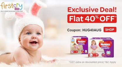 firstcry exclusive deals