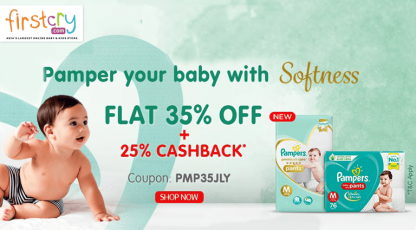 firstcry pamper your baby with softness