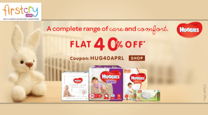 firstcry range of care and comfort