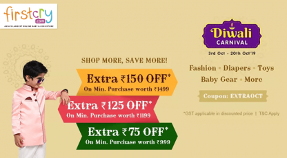 firstcry shop more save more