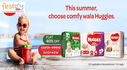 firstcry this summer choose comfy wala huggies