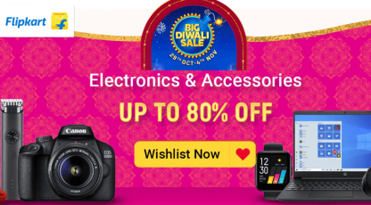 flipkart electronic accessories