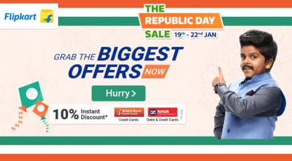 flipkart grab the biggest offers