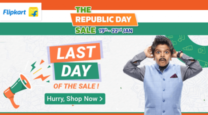flipkart last day of the sale