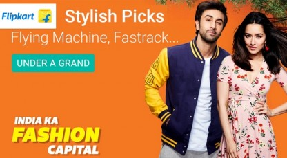 flipkart stylish picks