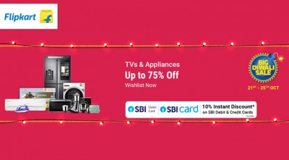 flipkart tv and appliances deals