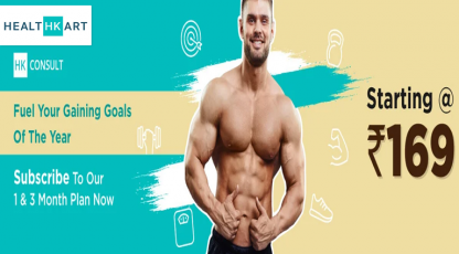 healthkart fuel your gaining goals of the year