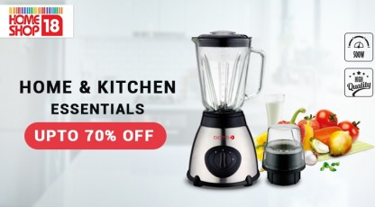 homeshop18com kitchen home essentials