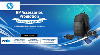 hp shopping hp accessories promotion