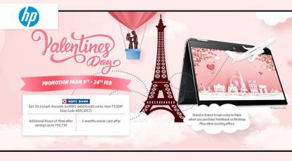 hp shopping valentines day sale