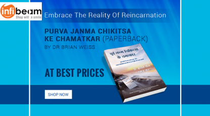infibeam embrace the reality of reincarnation