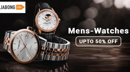 jabong mens watches