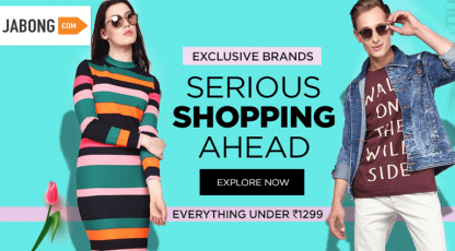 jabong serious shopping ahead