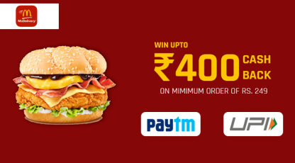 mcdonalds order now with paytm