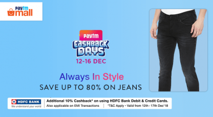 paytm mall always in style