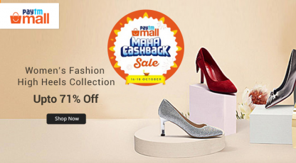 paytm mall best footwear collection