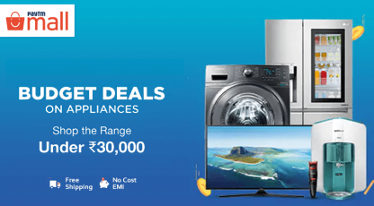 paytm mall budget deals on appliances