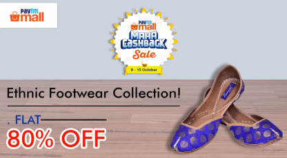 paytm mall ethnic footwear collection