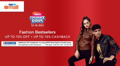 paytm mall fashion best sellers