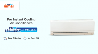paytm mall for instant cooling
