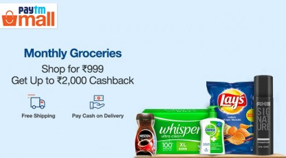 paytm mall monthly groceries