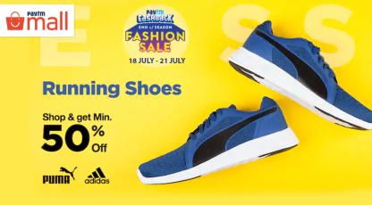 paytm mall running shoes collection